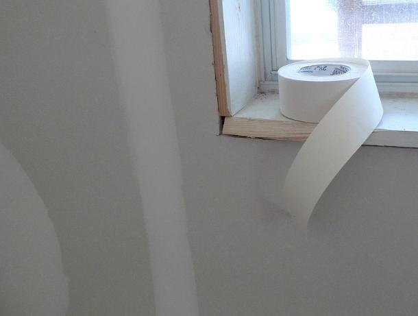 Plasterboard Joint Tape